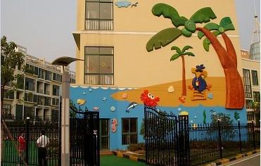 慈溪市贝盈艺术幼儿园