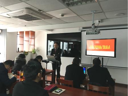 依米书院和依米学历二月校长例会在集团总部举行